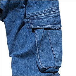 ROCKY RP6903 デニムカーゴパンツ(男女兼用) カーゴポケットはマチとプリーツで収納力をアップ(フラップはベルクロテープで固定可能)