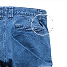 ROCKY RP6903 デニムカーゴパンツ(男女兼用) ベルト通しはダブルループ付き