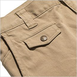RP6904 ROCKY ツイルカーゴパンツ(男女兼用) フラップ付きのコインポケットを配置