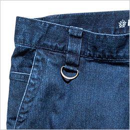 ROCKY RP6905 デニムジョガーカーゴパンツ(男女兼用) フラップ付きのコインポケットを配置