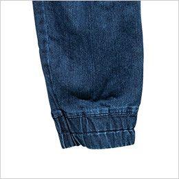 ROCKY RP6905 デニムジョガーカーゴパンツ(男女兼用) スタイリッシュなデザインで、足元が邪魔にならないジョガーパンツ