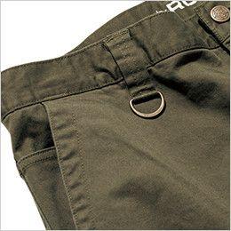ROCKY RP6906 ツイルジョガーカーゴパンツ(男女兼用) フラップ付きのコインポケットを配置