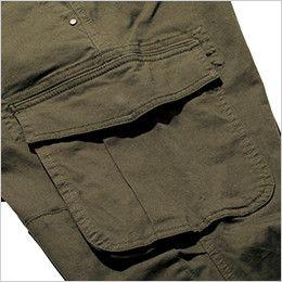 ROCKY RP6906 ツイルジョガーカーゴパンツ(男女兼用) カーゴポケットはマチとプリーツで収納力アップ(フラップはベルクロテープで固定可能)