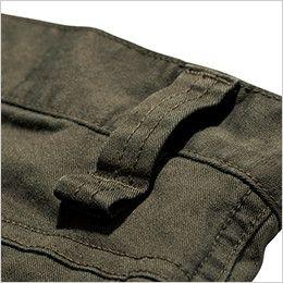 ROCKY RP6906 ツイルジョガーカーゴパンツ(男女兼用) ベルト通しはダブルループ付き