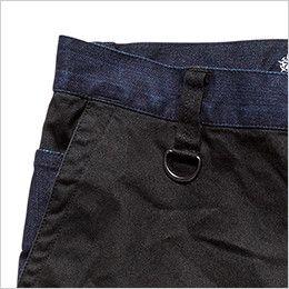 ROCKY RP6907 ジョガーカーゴパンツ コンビネーション(男女兼用) フラップ付きコインポケットを配置