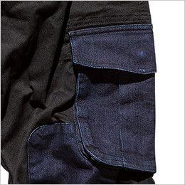 ROCKY RP6907 ジョガーカーゴパンツ コンビネーション(男女兼用) カーゴポケットはマチとプリーツで収納力アップ(フラップはベルクロテープで固定可能)