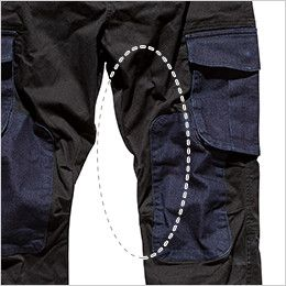ROCKY RP6907 ジョガーカーゴパンツ コンビネーション(男女兼用) さまざまな体勢にフィットする股下のマチで動きやすさアップ