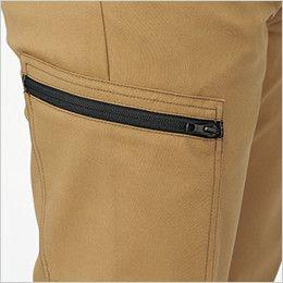 RP6909 ROCKY ノータックカーゴパンツ(男女兼用) ツイル カーゴポケットは、物の落下をしっかり防ぐファスナー付き