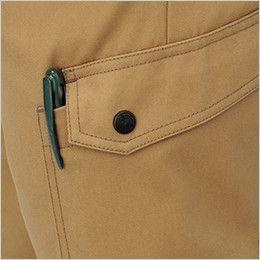 RP6909 ROCKY ノータックカーゴパンツ(男女兼用) ツイル カーゴポケットは落下防止に優れたフラップ付き(ペン挿しスペース付き)