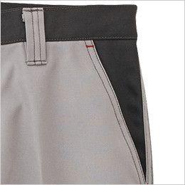 RP6910 ROCKY ノータックパンツ(男女兼用) オックスフォード ポケット付き
