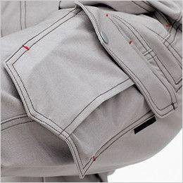 RP6911 ROCKY カーゴパンツ(男女兼用) オックスフォード 左フラップポケットはプリーツとフラシで収納力アップ。