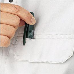 RS4902 ROCKY 長袖シャツ(男女兼用) バーバリー ペンホール付きフラップを使用