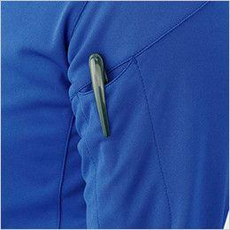 RS4903 ROCKY 長袖トリコットシャツ(男女兼用) ニット ペンポケット付き