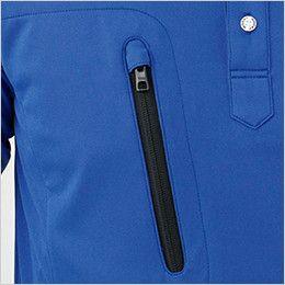 RS4903 ROCKY 長袖トリコットシャツ(男女兼用) ニット 物の落下をしっかり防ぐファスナー仕様(スライダーキャップ付き)