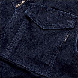 ROCKY RV1901 デニムフライトベスト(男女兼用) フラップポケット