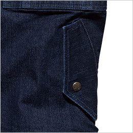 ROCKY RV1901 デニムフライトベスト(男女兼用) 落下防止に優れたフラップ付き腰ポケット