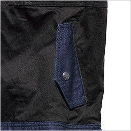 RV1903 ROCKY フライトベスト コンビネーション(男女兼用) 落下防止に優れたフラップ付き腰ポケット