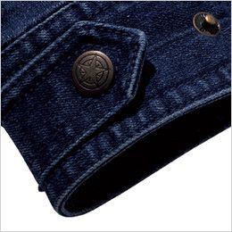 RV1903 ROCKY フライトベスト コンビネーション(男女兼用) 腰回りのサイズ調整が可能な裾アジャスター付き