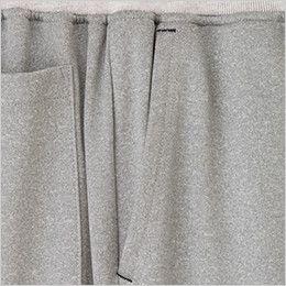 TP6800U ナチュラルスマイル ジャージパンツ おしゃれ 斜めポケットとポケット口のステッチ