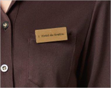 [在庫限り]00108 BONUNI(ボストン商会) ニットワッフルワンピース(女性用) ポケット