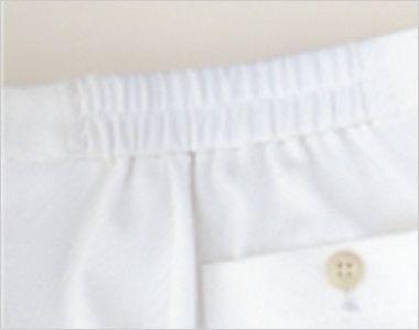 00200 BONUNI(ボストン商会) ニットワッフルパンツ/股下フリー(女性用) ウエストゴム+ストレッチ素材