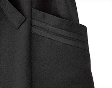 00907 BONUNI(ボストン商会) エプロンドレス(女性用) ポケット