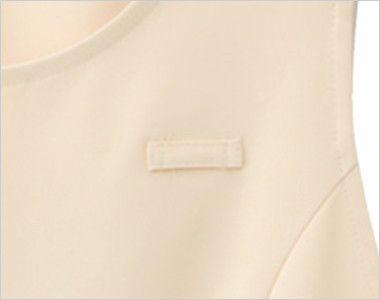 00911 BONUNI(ボストン商会) エプロンドレス(女性用) ネームプレートループ