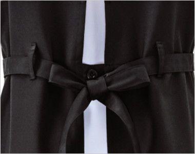 00911 BONUNI(ボストン商会) エプロンドレス(女性用) サイズ調整ボタン付