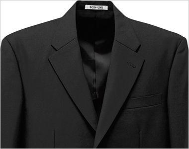 01105-05 BONUNI(ボストン商会) ディレクタージャケット(男性用) ノッチドラペル ノッチドラペルの定番の襟元