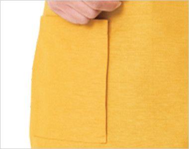 09155 BONUNI(ボストン商会) 和風前掛け(男女兼用) 段落ち三者混 ポケット