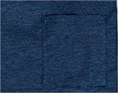 09540 BONUNI(ボストン商会) 作務衣上衣(男女兼用) 段落ち三者混 内ポケット