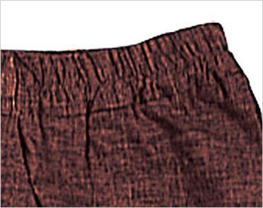 09700 BONUNI(ボストン商会) 作務衣下衣(男女兼用) 扱き染 ゴム