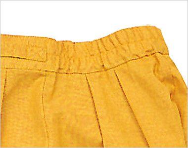 09701 BONUNI(ボストン商会) 作務衣下衣(男女兼用) 段落ち三者混 ゴム