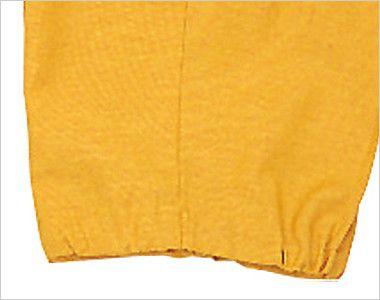 09701 BONUNI(ボストン商会) 作務衣下衣(男女兼用) 段落ち三者混 ヒモ付き