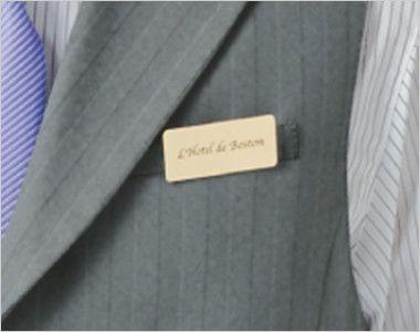15116 BONUNI(ボストン商会) ベスト(男性用) グレースヘリンボーン ポケット