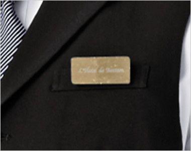 15303 BONUNI(ボストン商会) フォーマル ベスト(男女兼用) ポケット