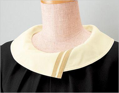 16206 BONUNI(ボストン商会) ワンピース(女性用) 替襟(別売)で華やかな印象にチェンジ