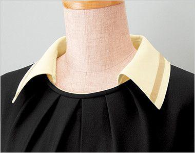 16206 BONUNI(ボストン商会) ワンピース(女性用) 替襟(別売)ですっきりとした印象にチェンジ