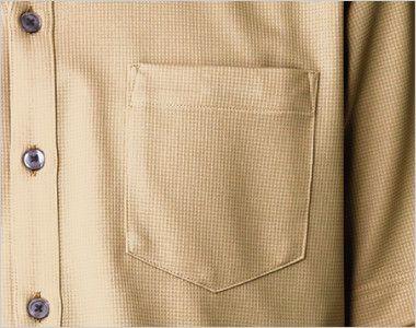 23304 BONUNI(ボストン商会) スタンドカラーニットシャツ/半袖(男女兼用) ポケット