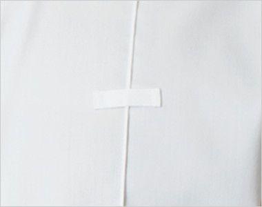 24115 BONUNI(ボストン商会) ホリゾンタルカラーシャツ/長袖(男性用) ネームプレートループ付