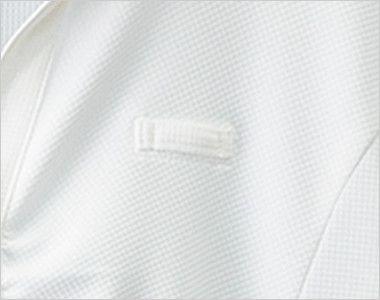 24229 BONUNI(ボストン商会) ウィングカラーニットシャツ/五分袖(女性用) ネームプレートループ付