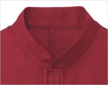 24231 BONUNI(ボストン商会) マオカラーシャツ/七分袖(女性用) マオカラーの襟元