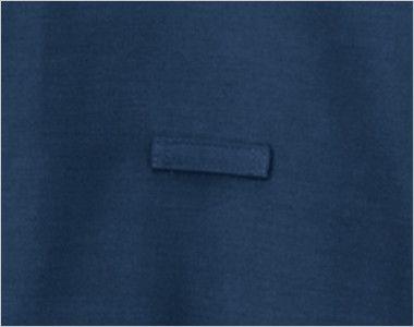 24307 BONUNI(ボストン商会) マオカラーシャツ/七分袖(男女兼用) ネームプレートループ付