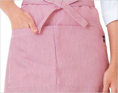 27320 BONUNI(ボストン商会) 胸当てエプロン(男女兼用) ストライプ ポケット
