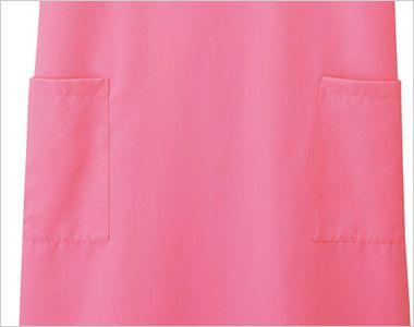 27326 BONUNI(ボストン商会) 胸当てエプロン(男女兼用) H型 ポケット