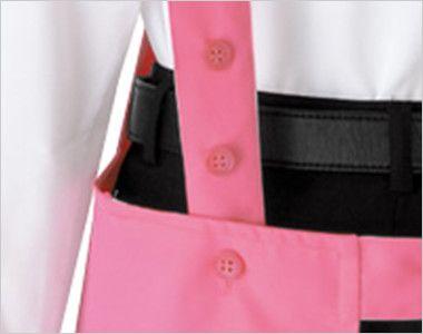 27326 BONUNI(ボストン商会) 胸当てエプロン(男女兼用) H型 サイズ調節ボタン付