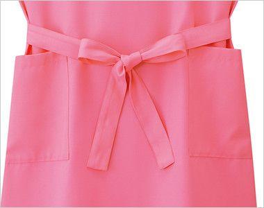 27327 BONUNI(ボストン商会) 胸当てエプロン(男女兼用) ポケット※リボンは後ろで結ぶことも可能です