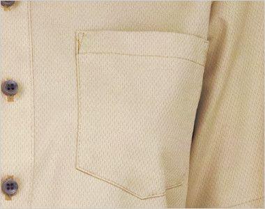 33308 BONUNI(ボストン商会) ボタンダウンシャツ/半袖(男女兼用) ポケット