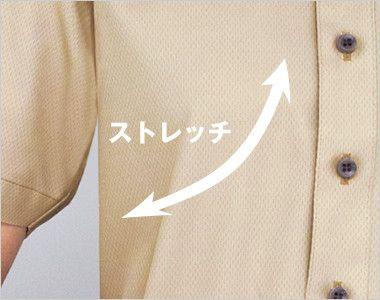 33308 BONUNI(ボストン商会) ボタンダウンシャツ/半袖(男女兼用) ストレッチ素材