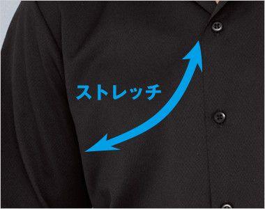34108 BONUNI(ボストン商会) イタリアンカラーシャツ/長袖(男性用) ストレッチ素材